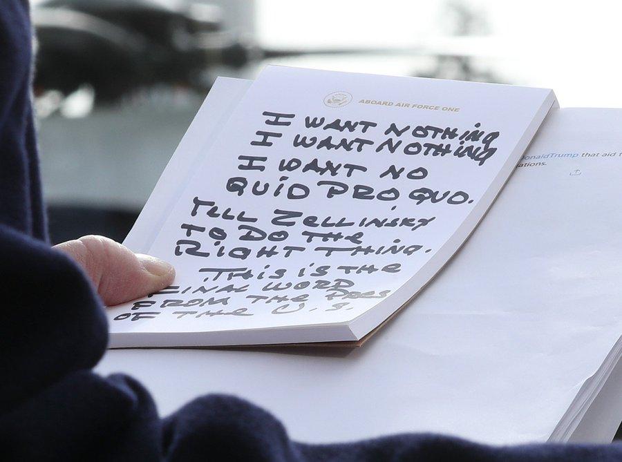 President Trump's memo